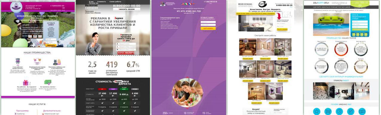 Создание промо сайтов цена еб-дизайн и создание сайтов maxsty